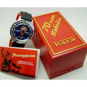 VOSTOK 70 YEARS AFTER VICTORY TO WWII WATCH 921297